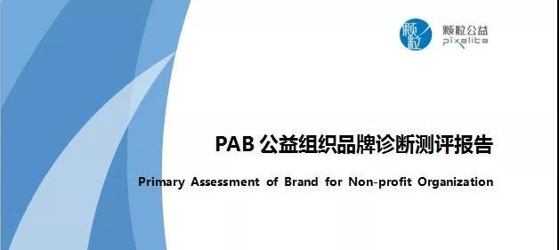 pab1.jpg